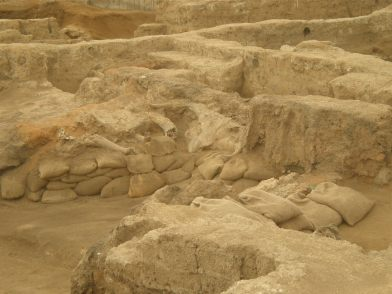 The excavation site at CatakHoyuk